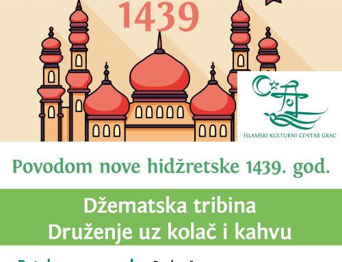 Džematska tribina – povodom nove 1439. hidžretske godine